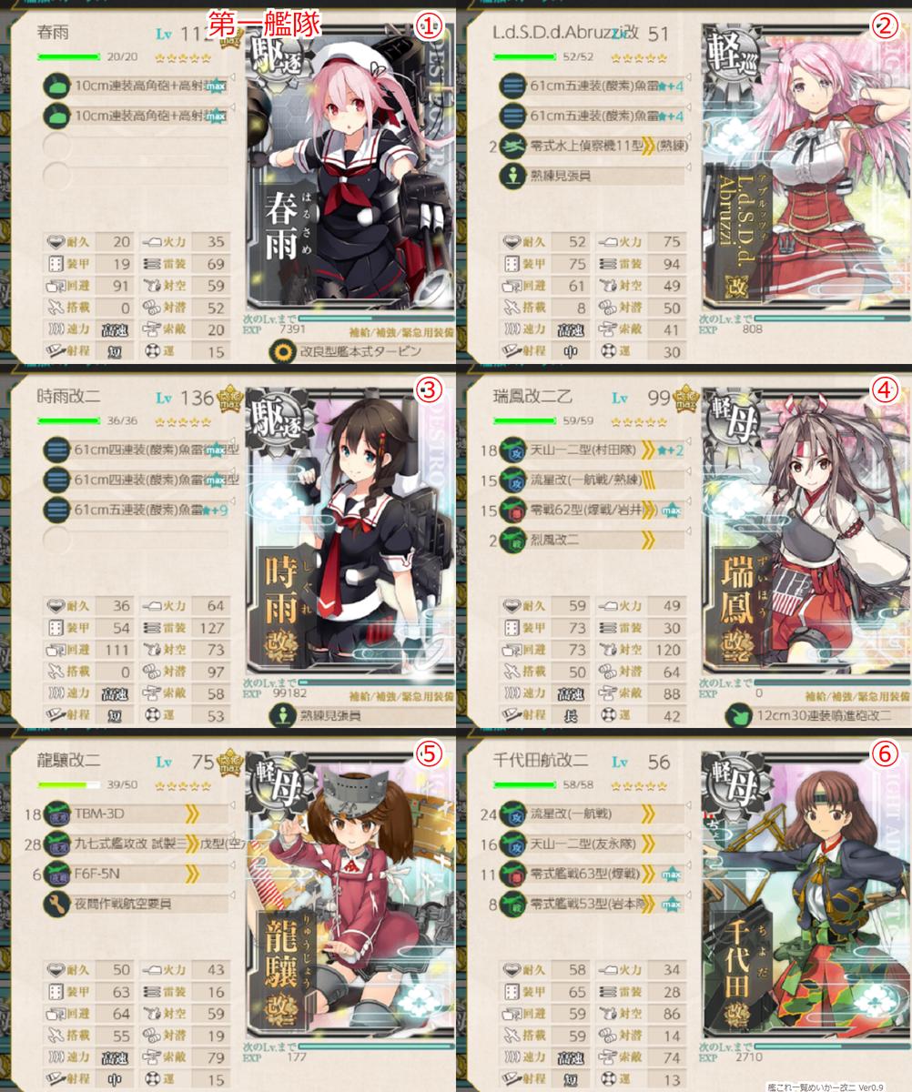 f:id:shinPshin:20201129215835p:plain