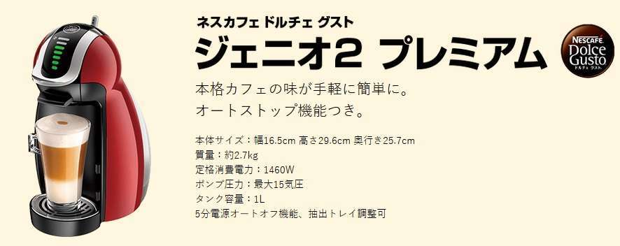 f:id:shin_508:20171127222137j:plain