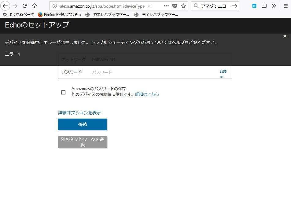 f:id:shin_508:20180115223535j:plain