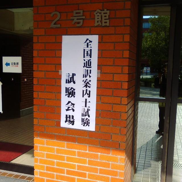 f:id:shin__shin__sh:20200303001449j:image