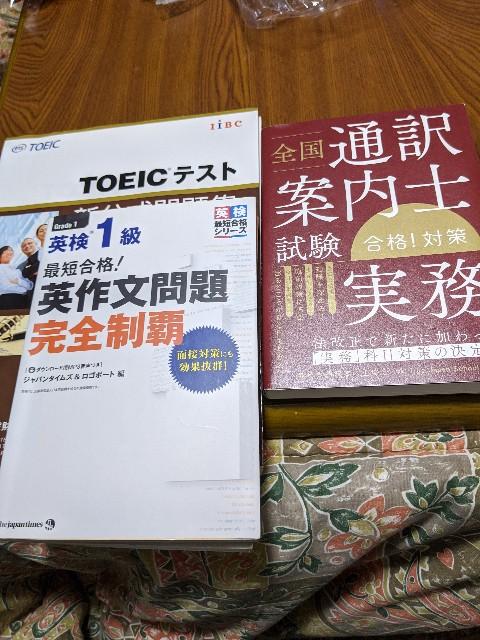 f:id:shin__shin__sh:20200318003642j:image