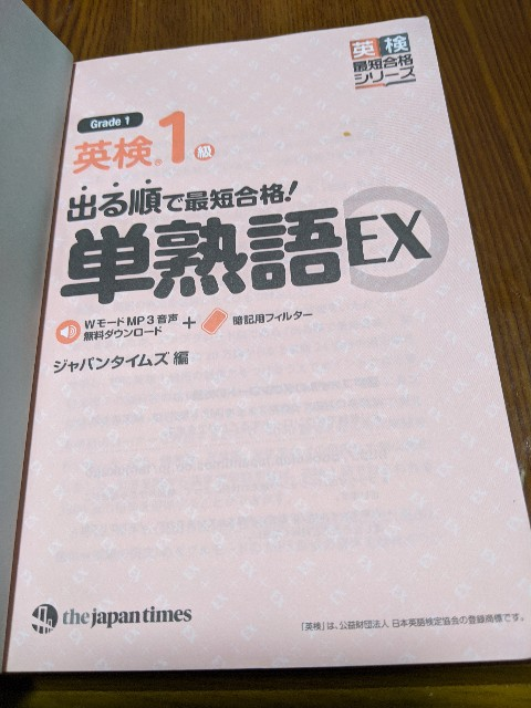 f:id:shin__shin__sh:20200318003941j:image