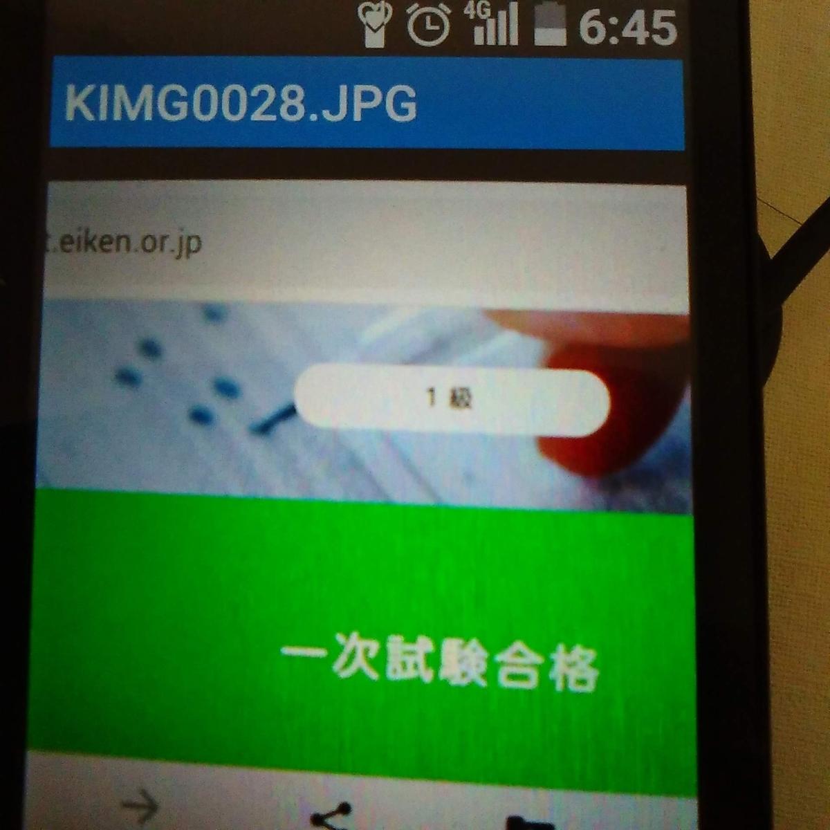 f:id:shin__shin__sh:20200501135424j:plain