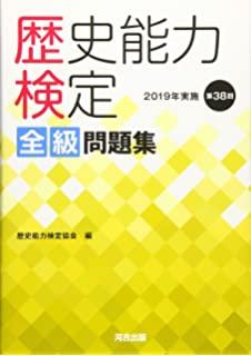 f:id:shin__shin__sh:20200831002305j:plain