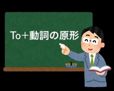 f:id:shin__shin__sh:20200904011247p:plain