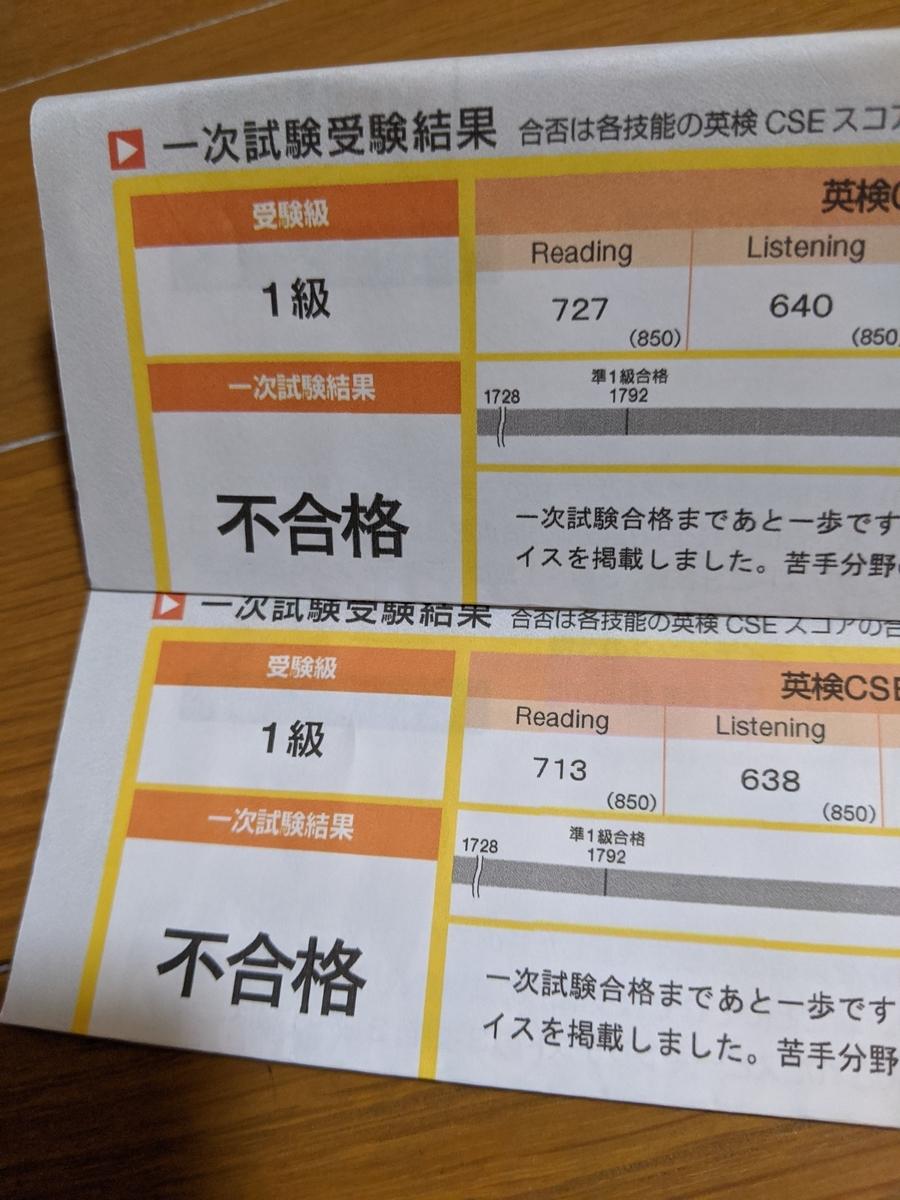 f:id:shin__shin__sh:20200913150154j:plain