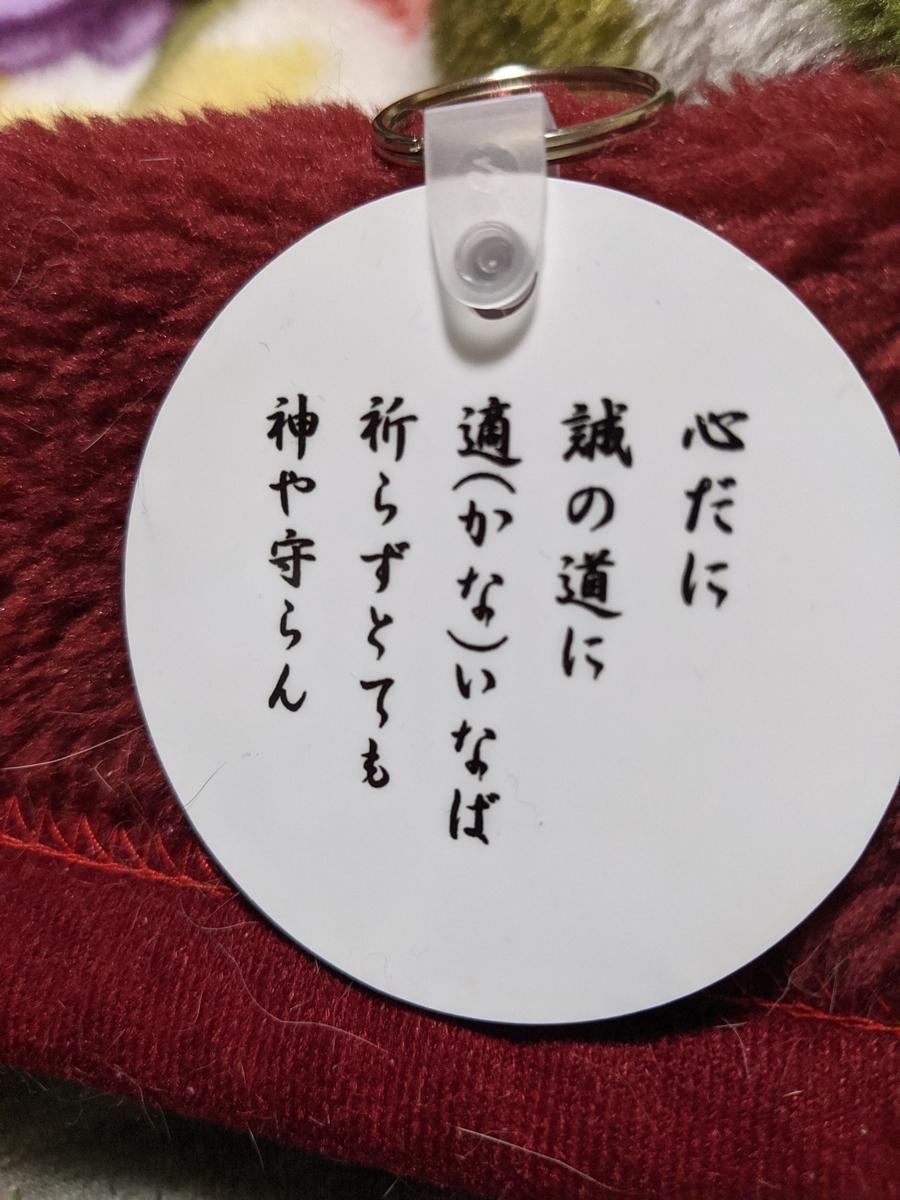 f:id:shin__shin__sh:20201016124846j:plain