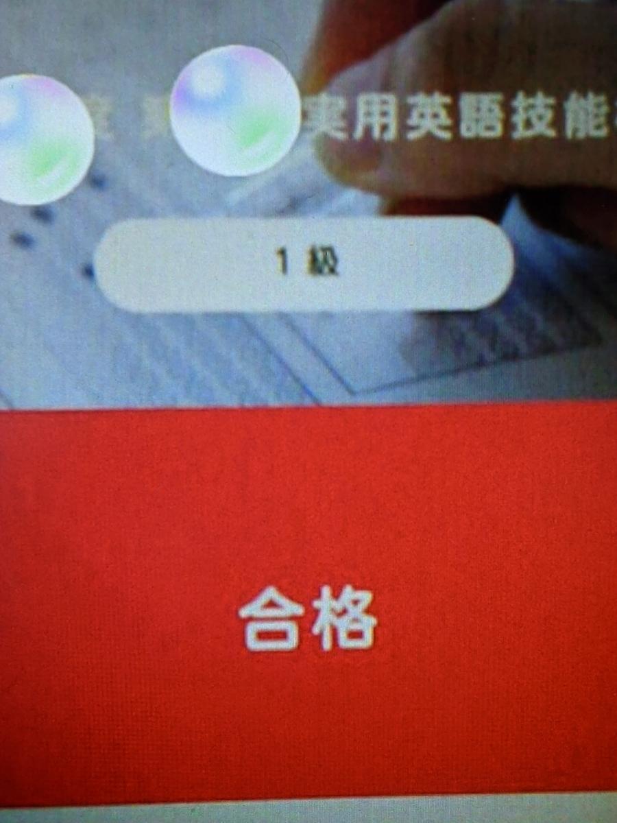 f:id:shin__shin__sh:20201019020818j:plain