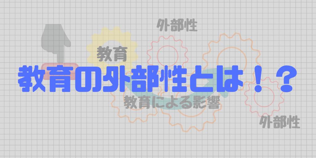 f:id:shin_catus:20181005235922p:plain