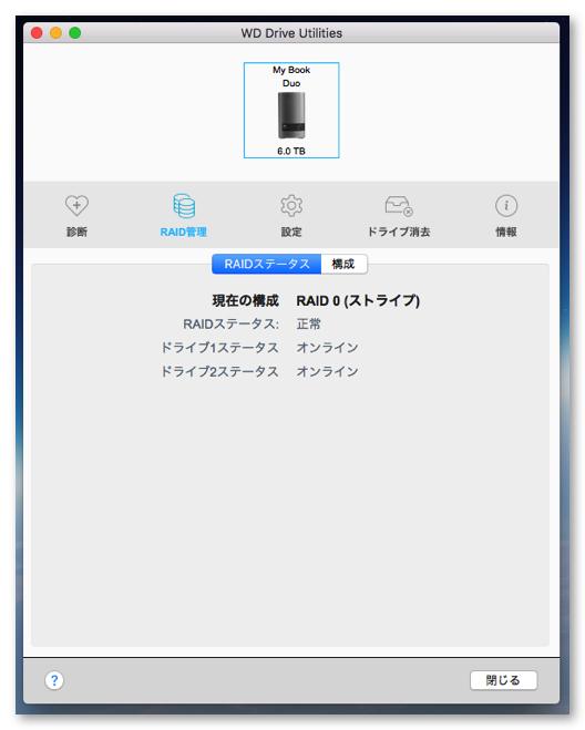 f:id:shin_g:20170626215143j:plain