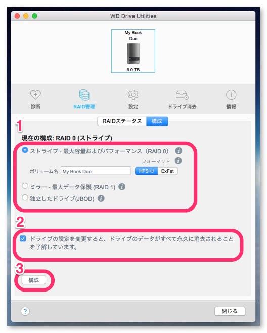 f:id:shin_g:20170626220603j:plain