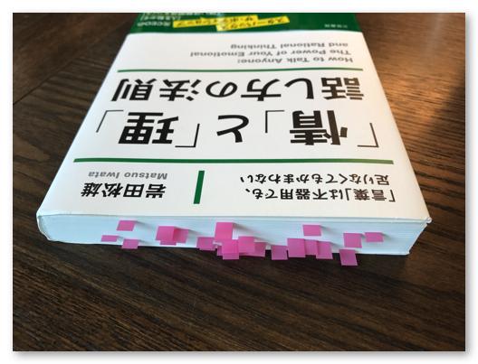 f:id:shin_g:20170810123008j:plain