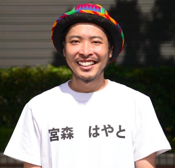f:id:shin_kataduke:20170322172653j:plain