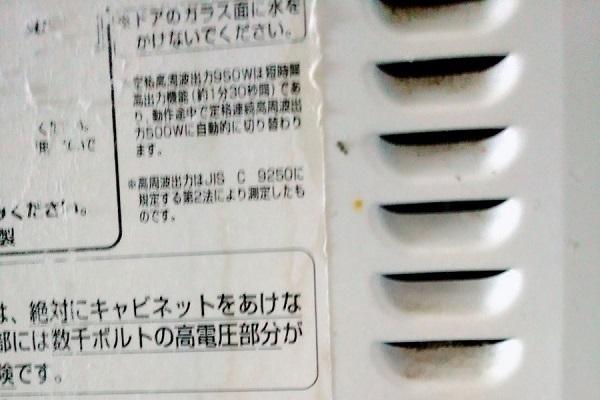 f:id:shin_kataduke:20170829144008j:plain