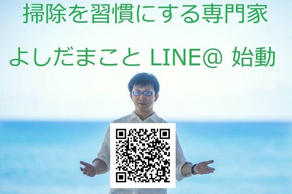 f:id:shin_kataduke:20171013153123j:plain
