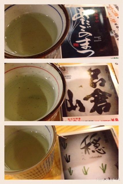 f:id:shin_kuroiwa:20141215164148j:plain