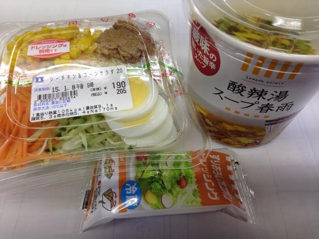 f:id:shin_kuroiwa:20150109164713j:plain