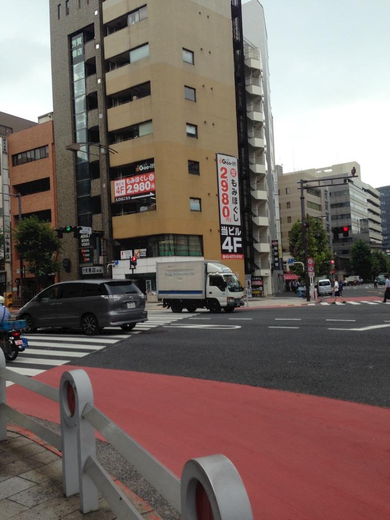 f:id:shin_kuroiwa:20160819144048j:image