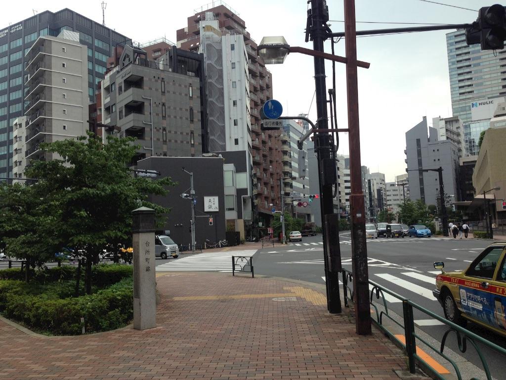 f:id:shin_kuroiwa:20160819144659j:image