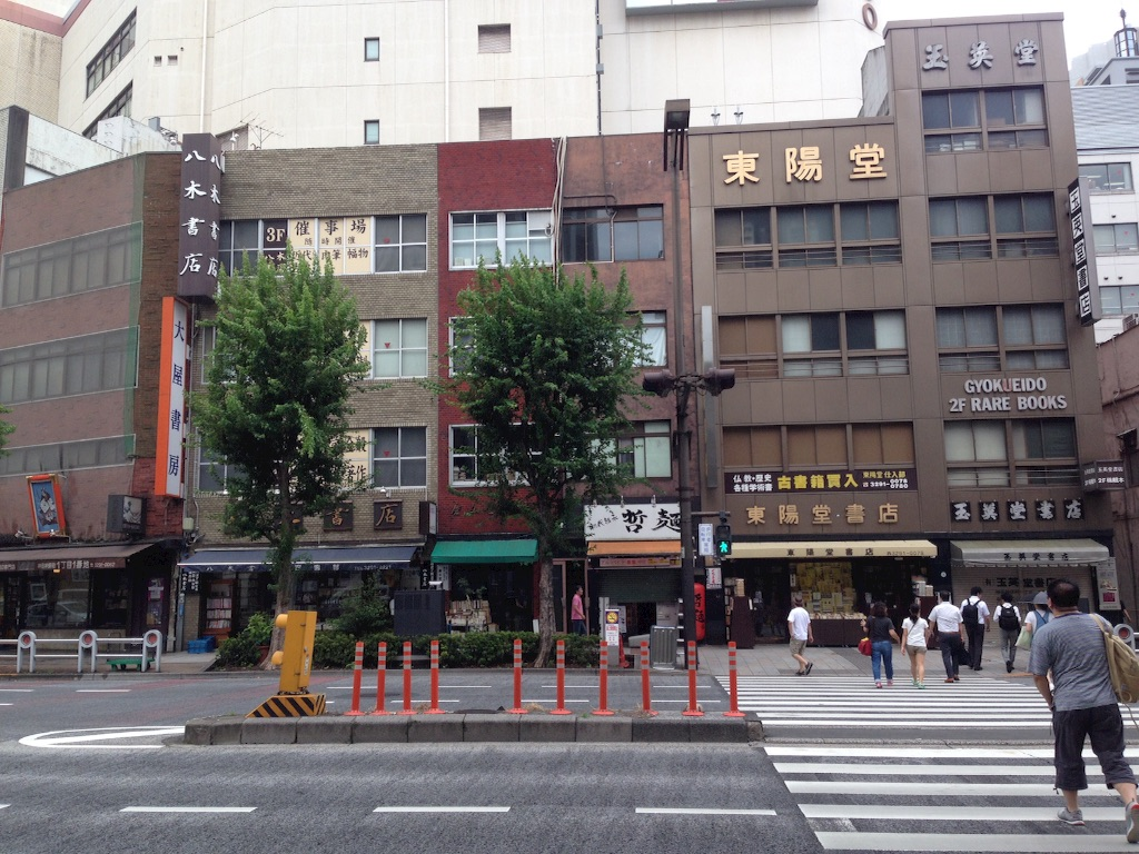 f:id:shin_kuroiwa:20160819154609j:image
