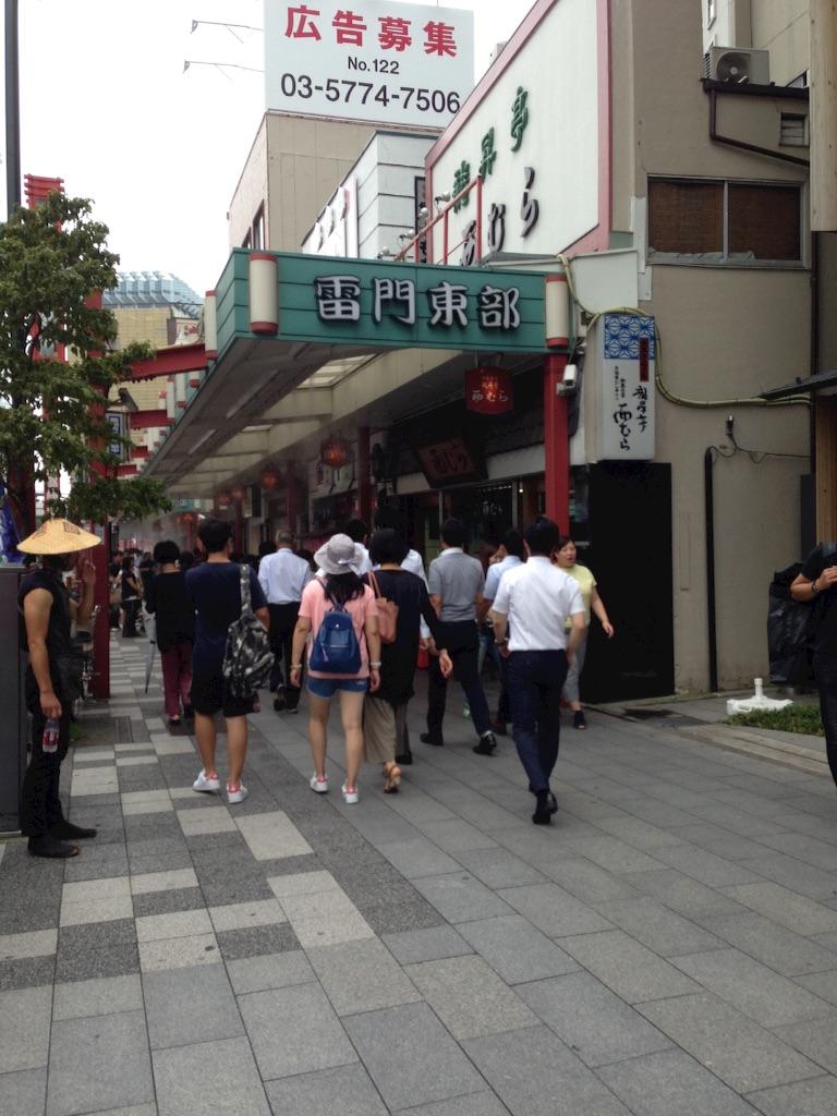 f:id:shin_kuroiwa:20160819200014j:image