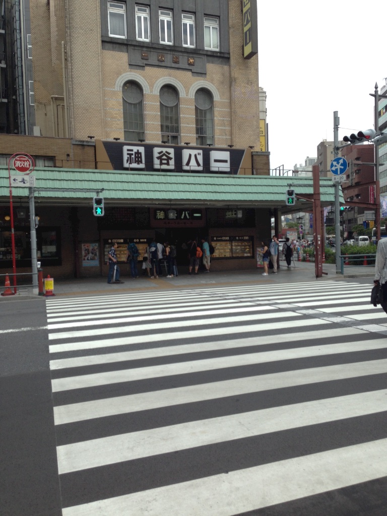 f:id:shin_kuroiwa:20160819200049j:image