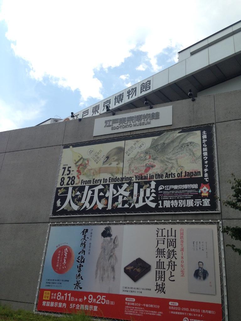 f:id:shin_kuroiwa:20160819200322j:image