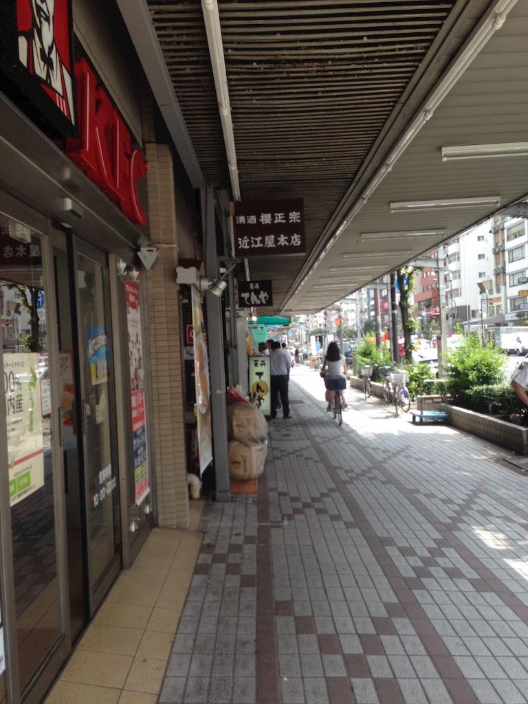 f:id:shin_kuroiwa:20160821111006j:image