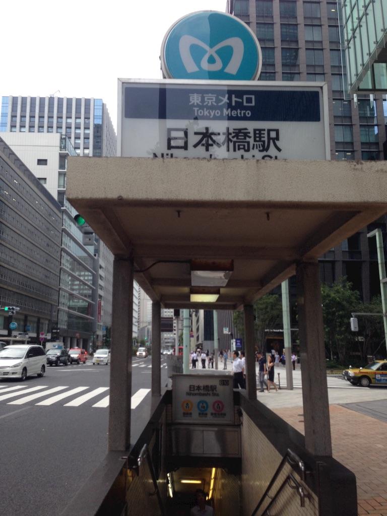 f:id:shin_kuroiwa:20160821111303j:image