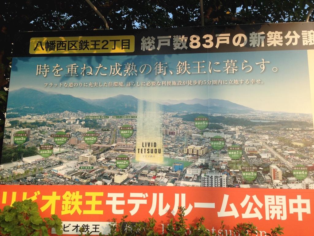 f:id:shin_kuroiwa:20160825223415j:image