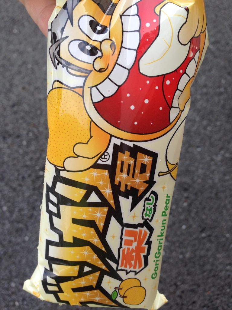 f:id:shin_kuroiwa:20160904163622j:image
