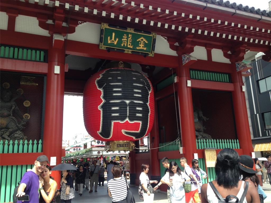f:id:shin_kuroiwa:20160907161458j:image