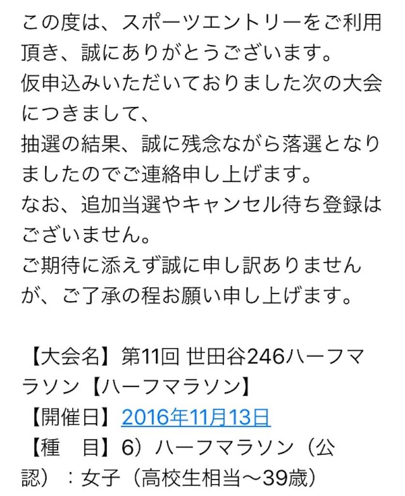 f:id:shin_kuroiwa:20160914140659j:image