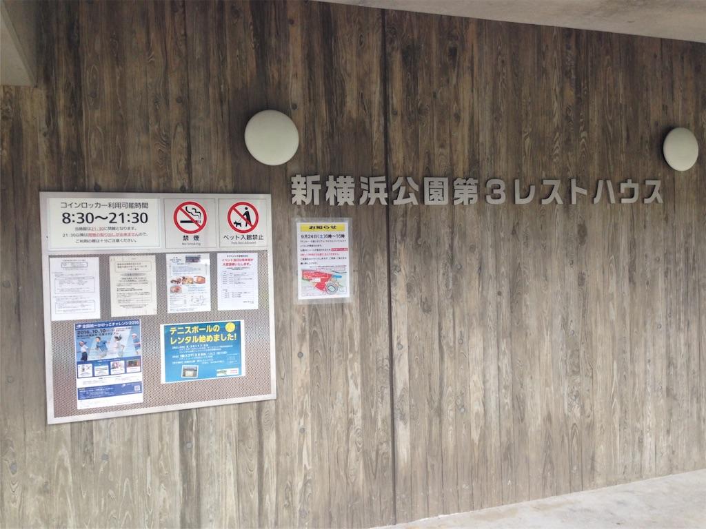 f:id:shin_kuroiwa:20160920170624j:image