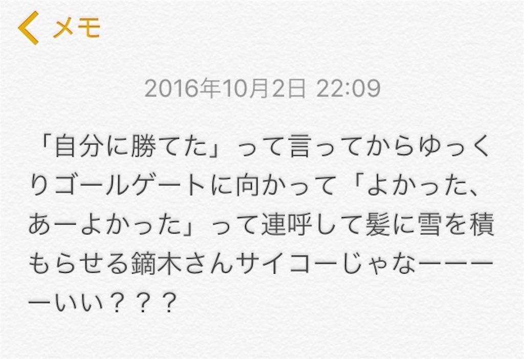 f:id:shin_kuroiwa:20161018170329j:image