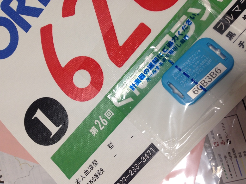 f:id:shin_kuroiwa:20161028223447j:image