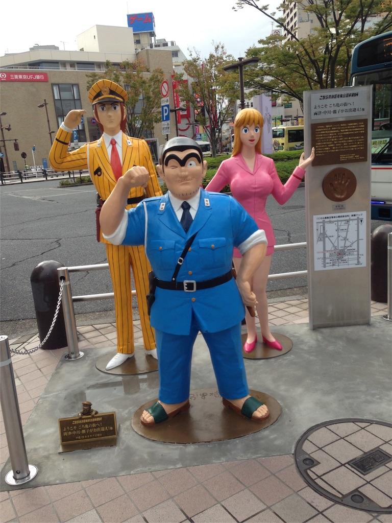 f:id:shin_kuroiwa:20161030200903j:image