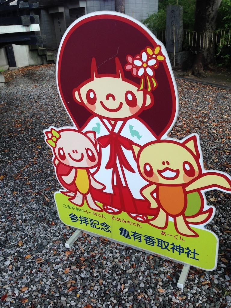 f:id:shin_kuroiwa:20161030200943j:image