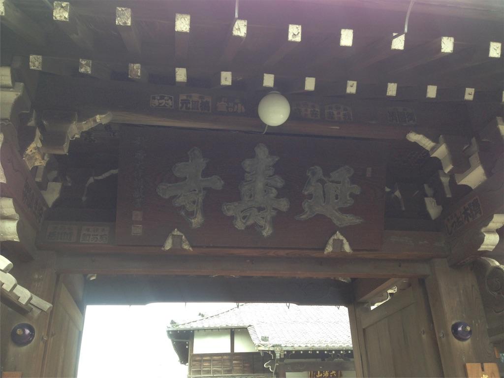 f:id:shin_kuroiwa:20161030201139j:image