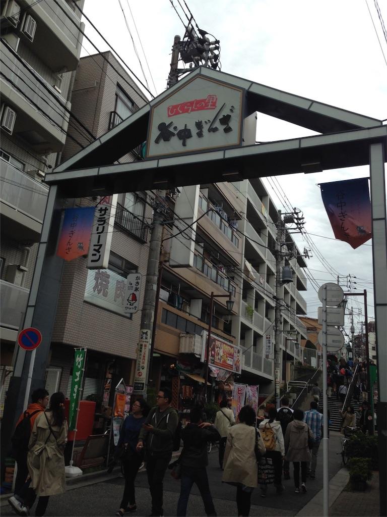 f:id:shin_kuroiwa:20161030201205j:image