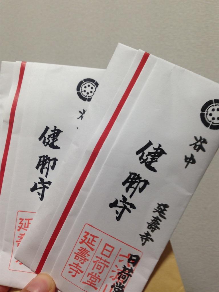 f:id:shin_kuroiwa:20161030202301j:image