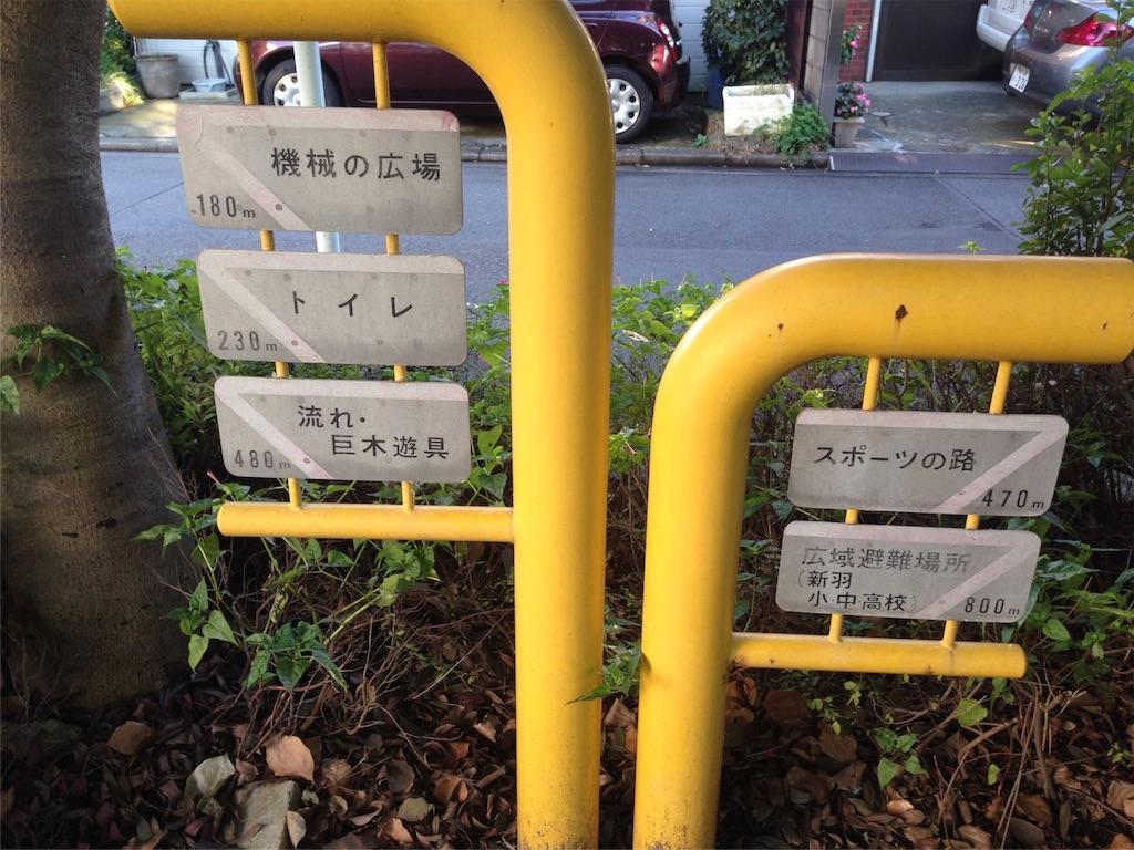 f:id:shin_kuroiwa:20161103214408j:image