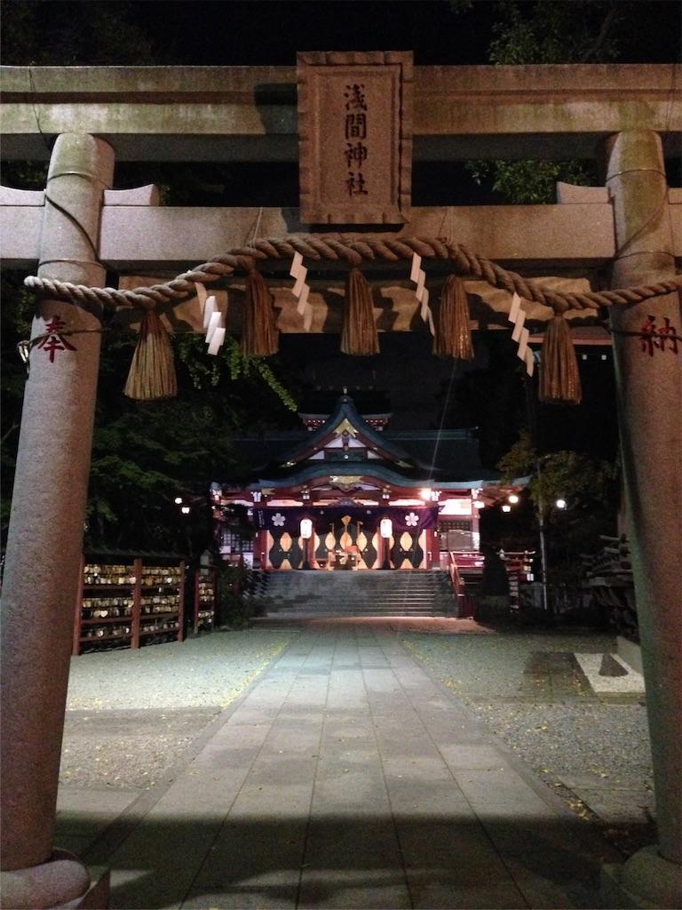 f:id:shin_kuroiwa:20161109234218j:image