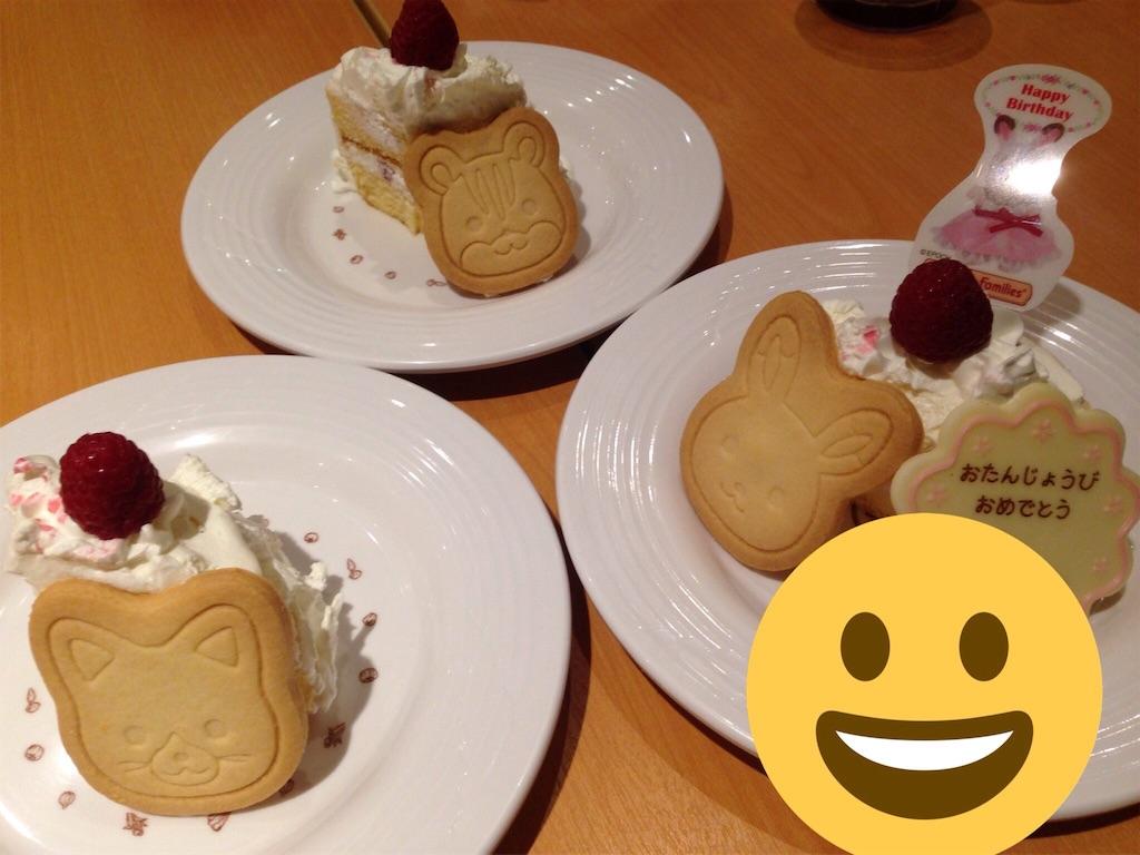f:id:shin_kuroiwa:20170106124756j:plain