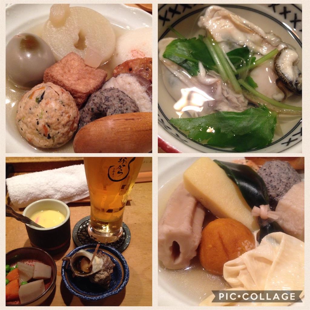 f:id:shin_kuroiwa:20170126160144j:image