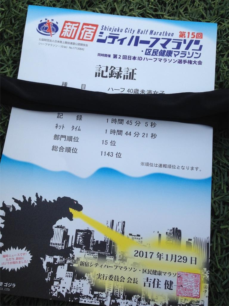 f:id:shin_kuroiwa:20170129105858j:image