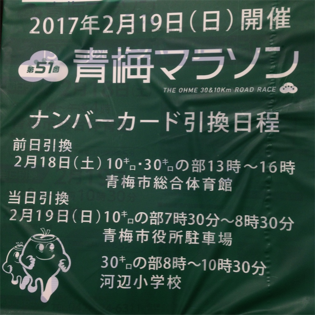 f:id:shin_kuroiwa:20170210021835j:image