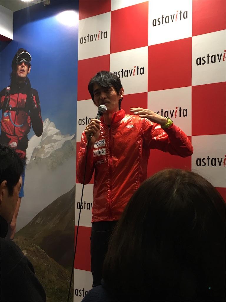 f:id:shin_kuroiwa:20170225145237j:image