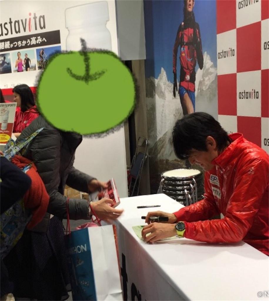 f:id:shin_kuroiwa:20170225151102j:image