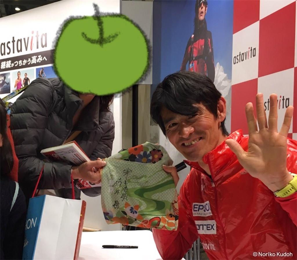 f:id:shin_kuroiwa:20170225151407j:plain